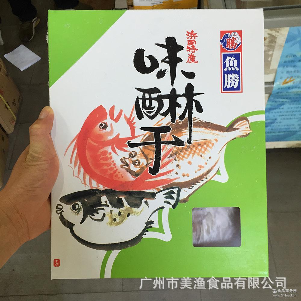 日本进口河豚鱼干】味淋鱼干味付鱼干烤鱼干 【 日本料理寿司食材