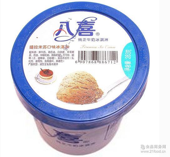 蓝莓 ) 芒果 巧克力 朗姆 味 八喜冰淇淋杯装283g(香草 绿茶 草莓