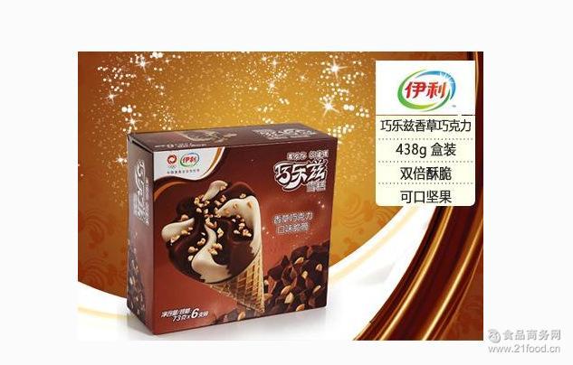 伊利冰淇淋(家装)巧乐兹香草巧克力口味脆筒雪糕