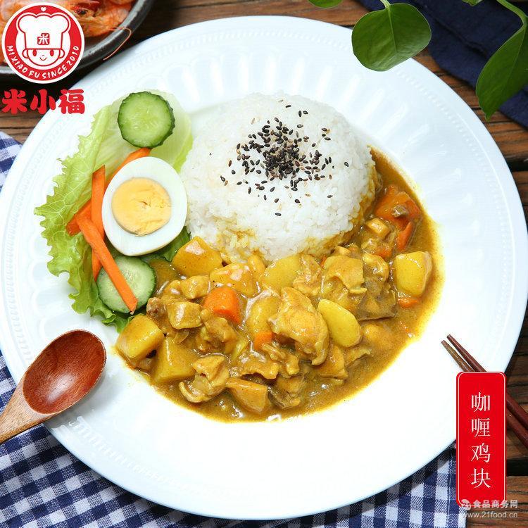 咖喱鸡肉速食快餐中餐料包中餐调理包 咖喱鸡料理包 盖浇饭半成品