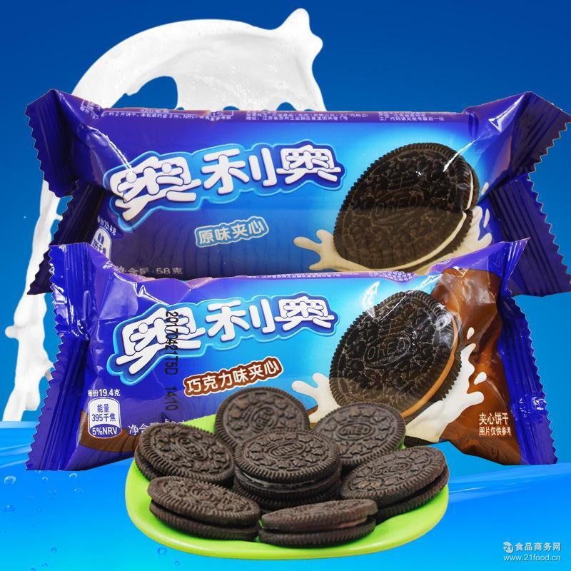 整箱48包 可混批 休闲零食批发食品 原味 奥利奥原味夹心饼干58g