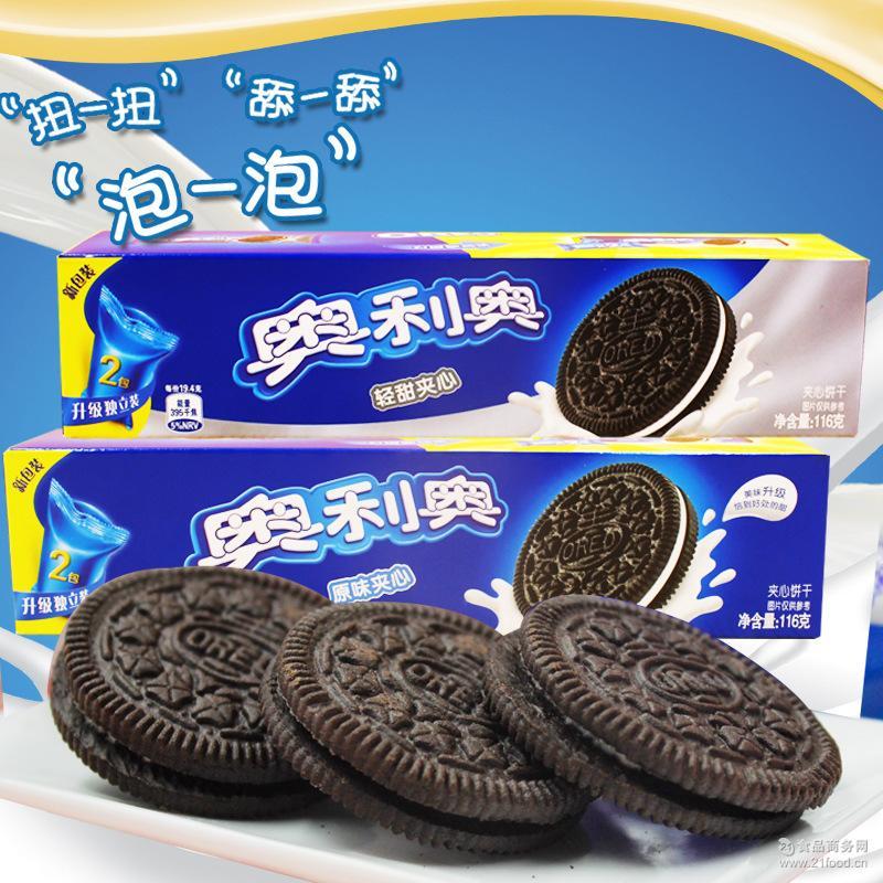 休闲零食食品批发 整箱24盒 奥利奥巧克力夹心饼干116g 原味夹心