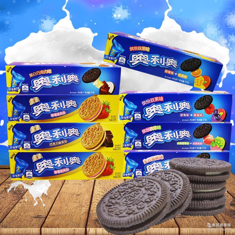 奥利奥夹心饼干97g 多口味 整箱24盒 可混批发 休闲零食食品批发