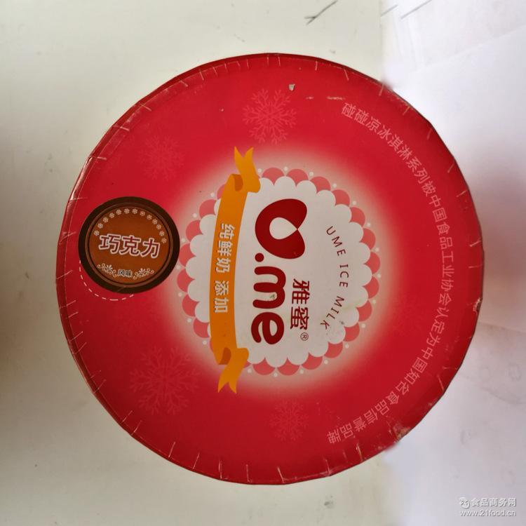 雅蜜巧克力口味桶装冰淇淋4kg/桶 多种口味 支持混批 冰淇淋