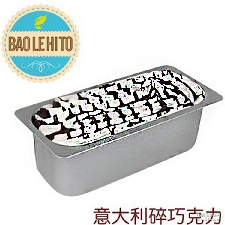 现货供应 意大利手工冰淇淋 原装进口冰淇淋意大利碎巧克力口味