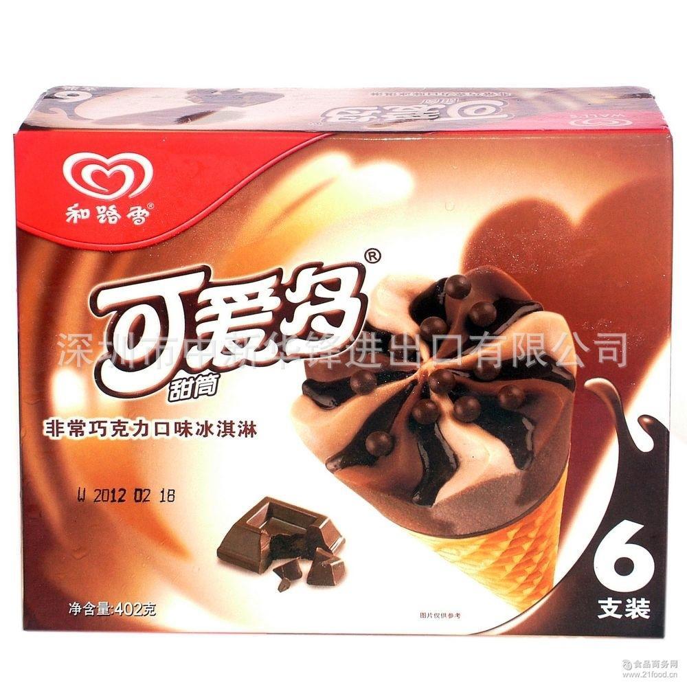 供应可爱多巧克力味雪糕冰淇淋 深圳大量供应和路雪雪糕冰淇淋