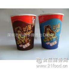 深圳雪糕批发 和路雪百乐宝奶昔巧克力味雪糕冰淇淋便利店*