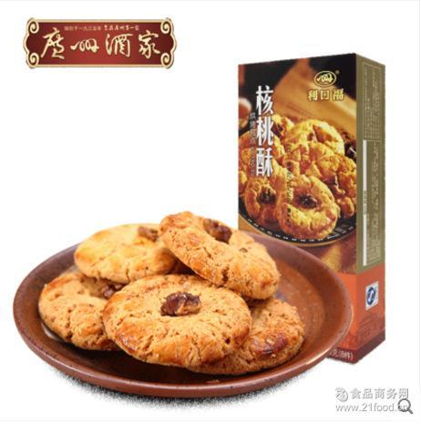 厂家包邮休闲小吃特产饼干 160g礼盒装合桃酥 广州酒家手工核桃酥