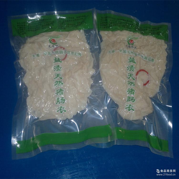 口径均匀 皮质坚韧 市场回头率高 价格合理 100斤肉的优质猪肠衣