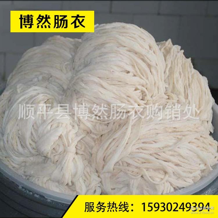 价格优惠 【博然肠衣】长期提供7路盐泽猪肠衣36-38直径 质量保证