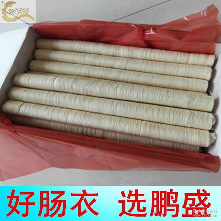 鹏盛公司销售耐蒸煮油炸口感好美观直径22mm西班牙胶原蛋白肠衣
