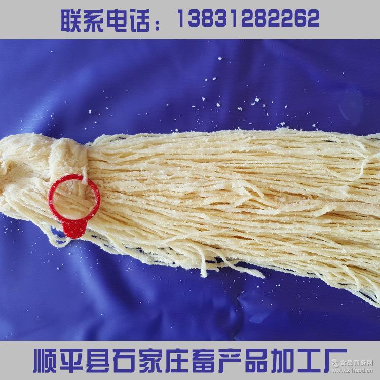 盐渍羊肠衣批发 顺平厂家天然羊肠衣15-16肠衣 灌肠羊肠衣