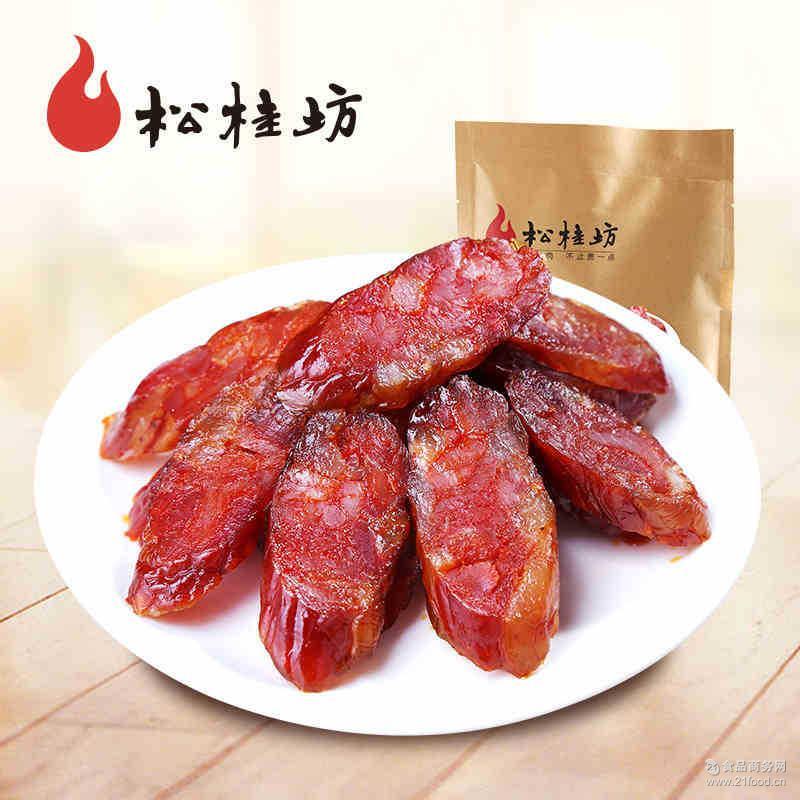 湖南特产腊肉饭土特产200g 香辣香肠腊肠特产自制 松桂坊