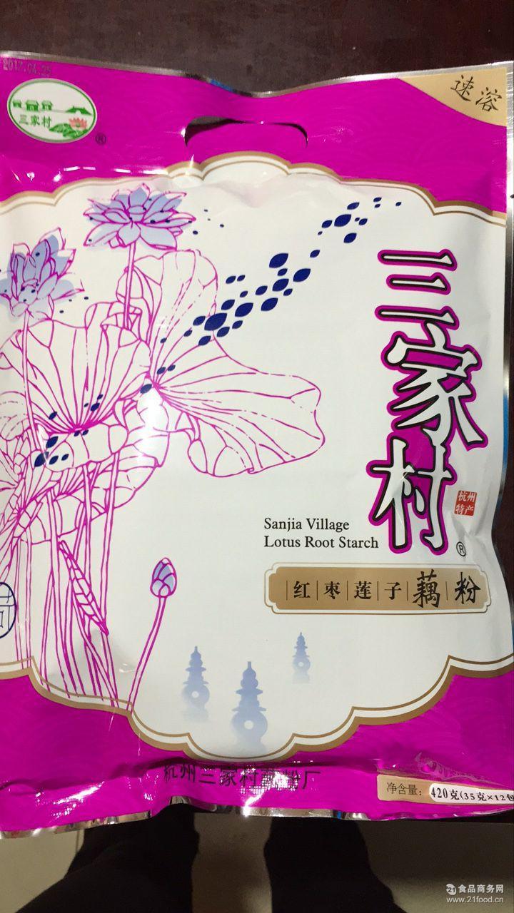 杭州特产 正宗三家村藕粉 420克(35克*12包)速溶 红枣莲子藕粉
