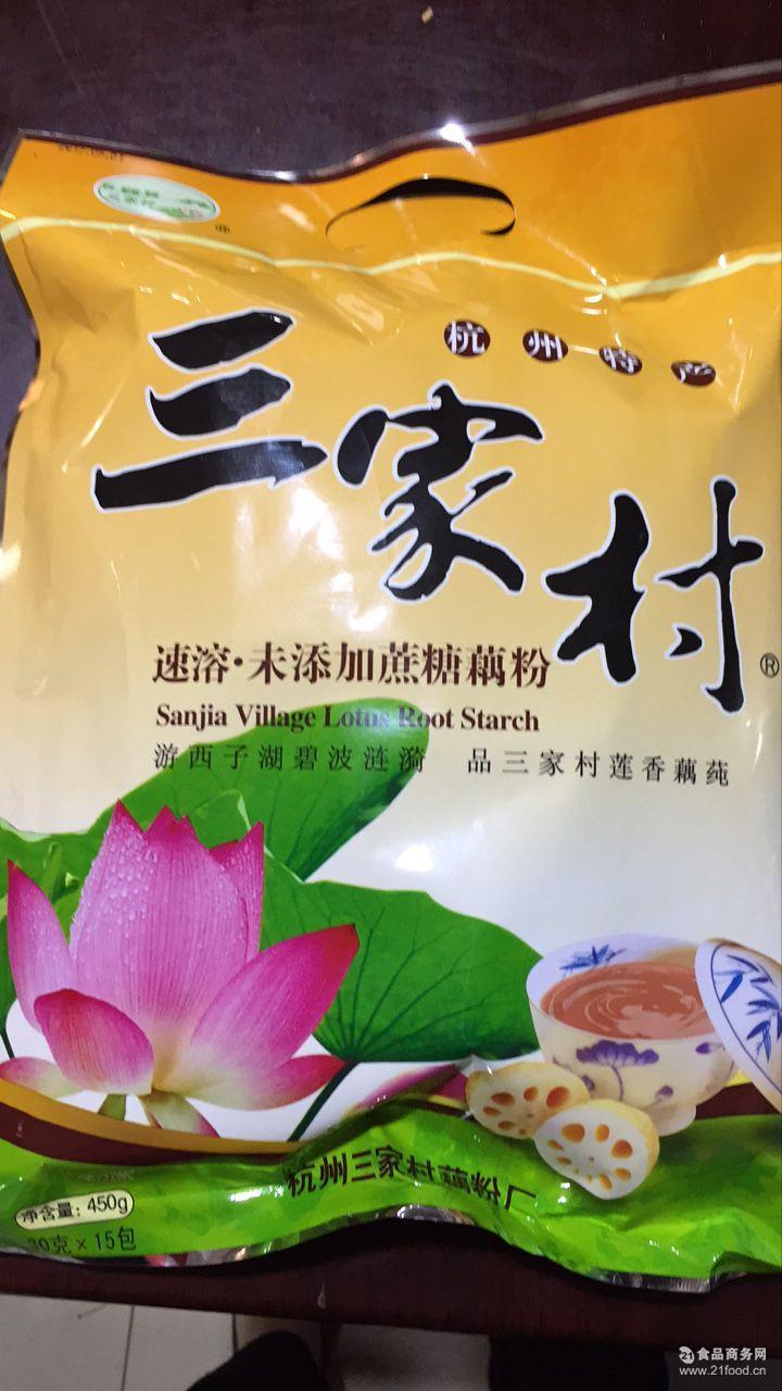 速溶未添加蔗糖藕粉450克(30克*15包) 正宗三家村藕粉 杭州特产