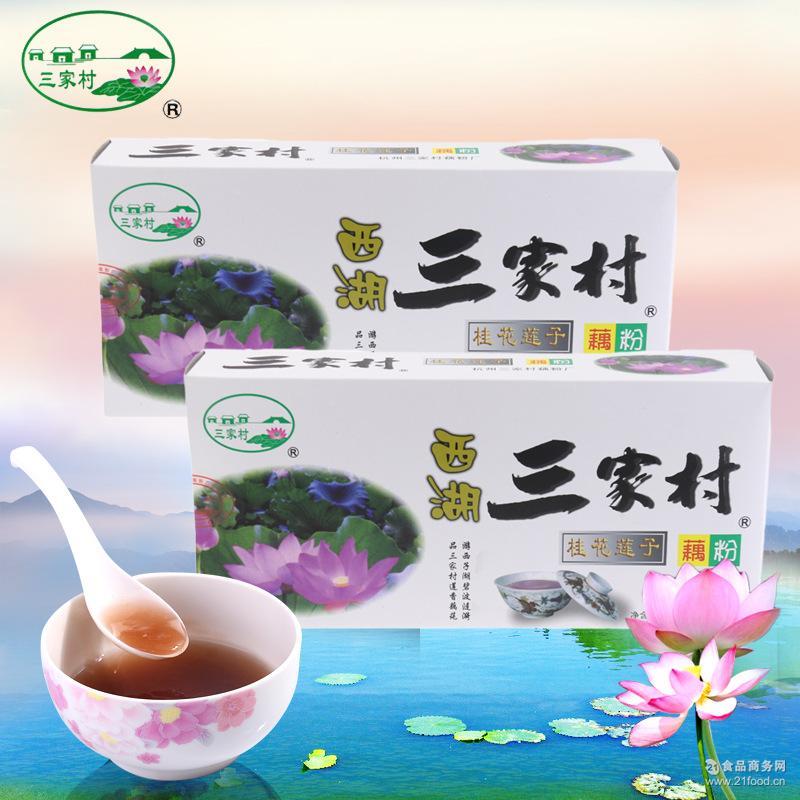 三家村桂花莲子藕粉纸盒装480g(内16包*30g) 杭州特产西湖藕粉