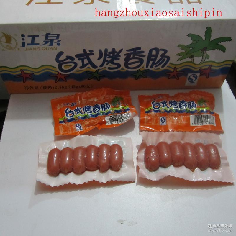 江泉火腿肠净重2.7kg(45g*60支)厂家直销 江泉台式烤香肠火腿肠