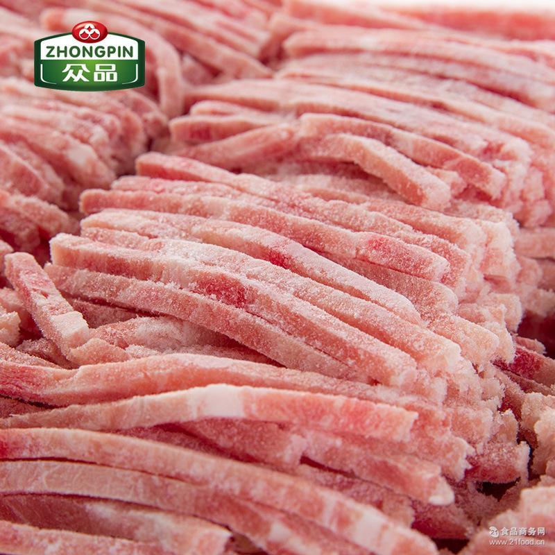 众品 调理肉丝新鲜猪肉丝半成品瘦肉丝免切免洗餐饮直供方便快捷