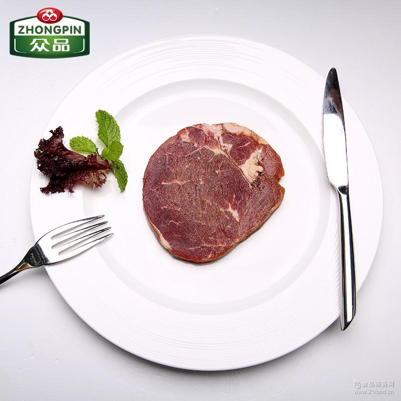 众品经典牛排 牛脊肉牛排套餐新鲜调理家庭套餐送刀叉黄油酱