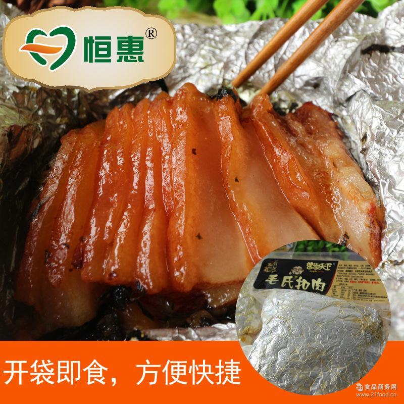 猪肉即食零食 湖南毛氏扣肉熟食梅菜扣肉美食特产红烧扣肉下饭