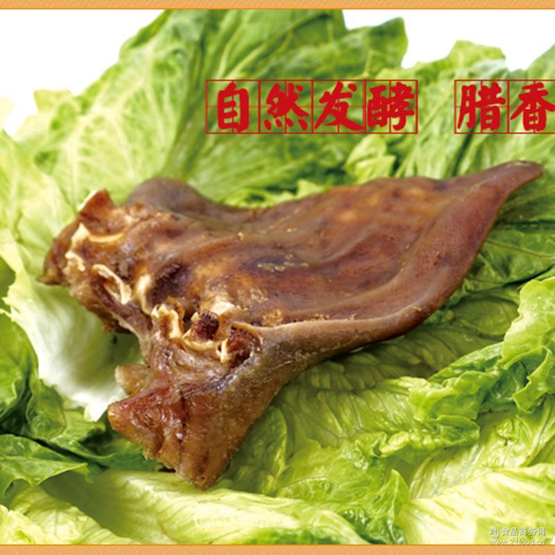 年货送礼*产品批发 四川农家土特产腊猪耳 美食下酒*烟熏肉