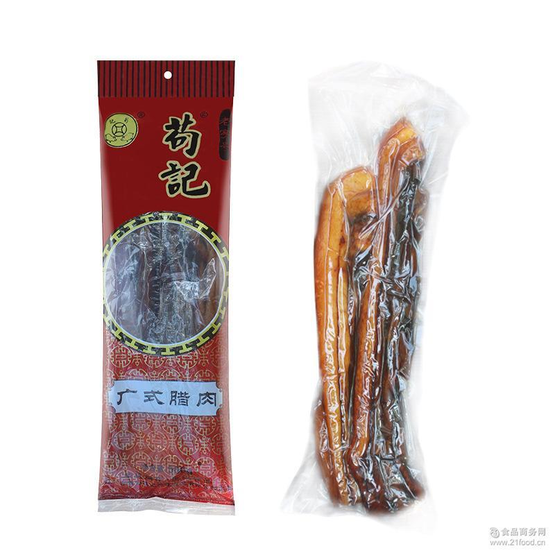 广东特产苟记腊味广式广味精制腊肉农家自制腌制五花腌肉500g