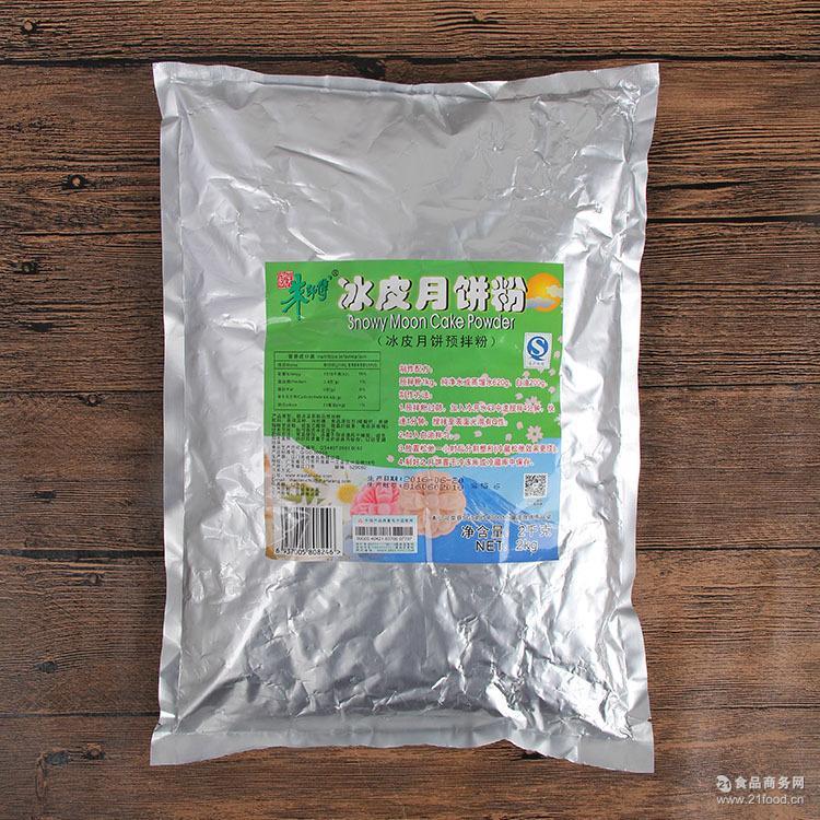 蛋糕预拌粉 水磨糯米粉 烘焙原料 2kg 冰皮粉 朱师傅冰皮月饼粉