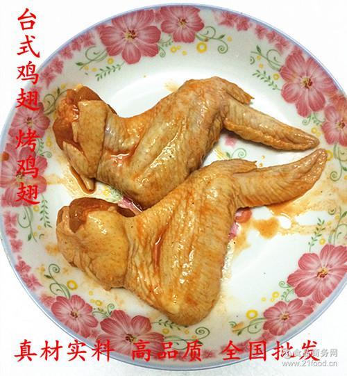 100克每根 奥尔良烤全翅 全国批发 台式鸡翅 一包10只