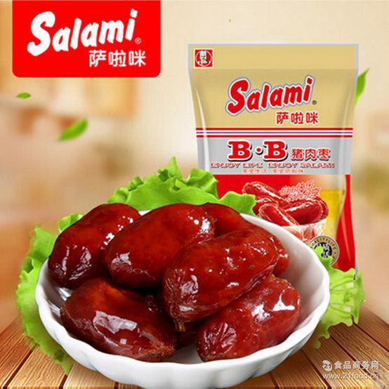 萨啦咪Salami烤猪肉枣BB小香肠丸子28g 肉类零食 休闲零食批发