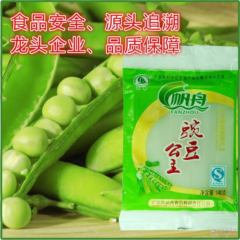 正宗粉皮 豌豆公主 凉拌140g 【帆舟食品】厂家批发1*50袋