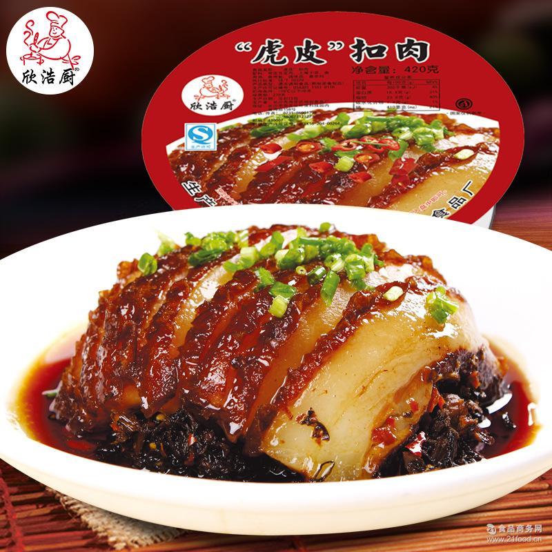 欣浩厨虎皮扣肉420g 冷冻熟制菜肴酒店家庭菜微波食品 厂价批发