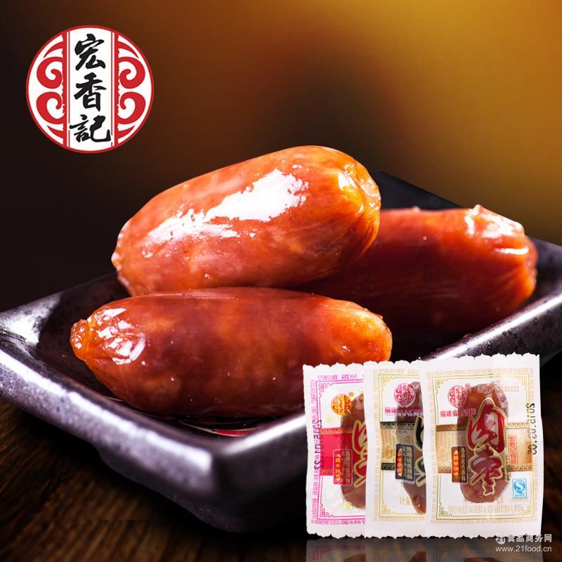 厂家直销宏香记原味猪肉枣香肠一件代发OEM微商猪肉干贴牌代加工