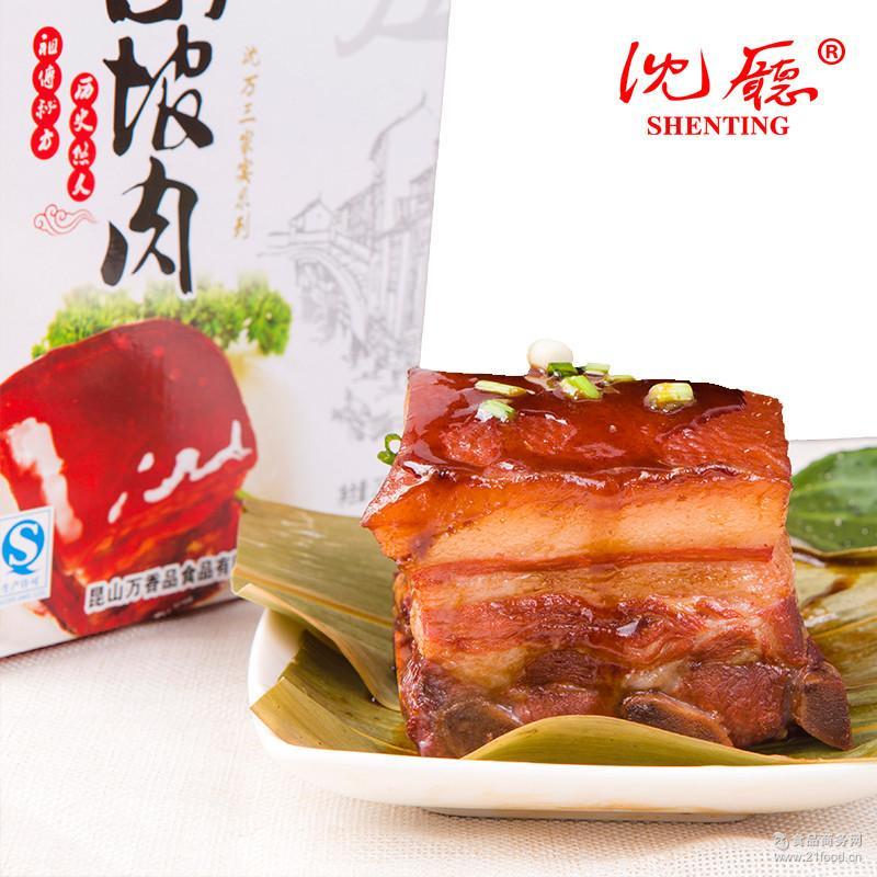 批发东坡肉250g/盒周庄特产红烧肉扣肉扎肉五花肉零食熟食找经销