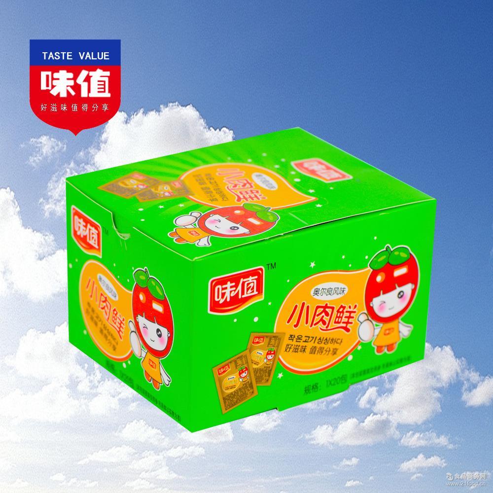 四粒盒装即食熟零食烤香肠工厂批发直销 小肉鲜烤肠 味值迷你肉枣