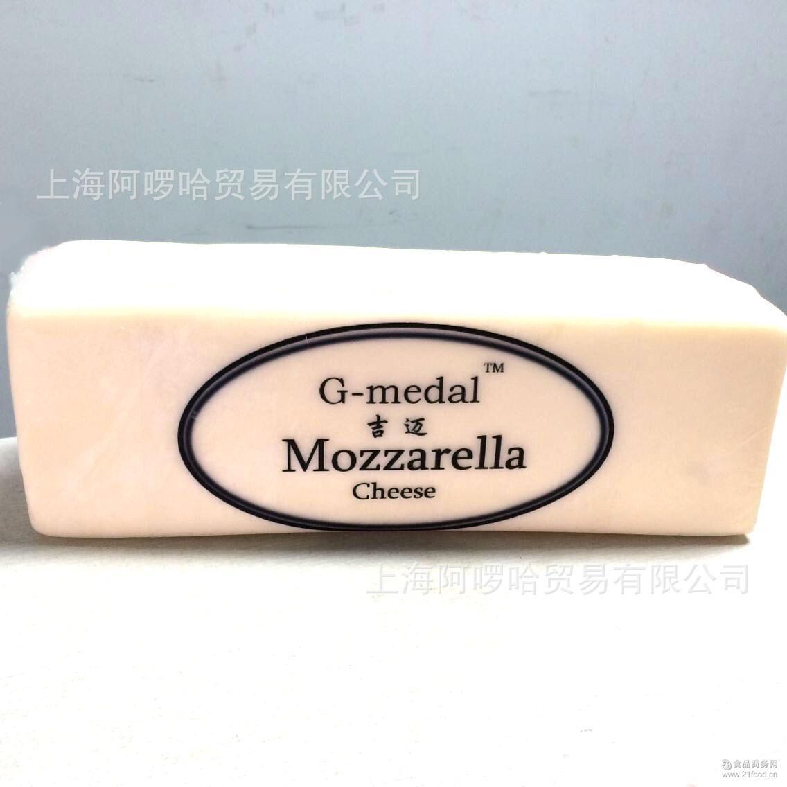 G-medal吉迈 披萨芝士/拉丝极好 3kg美国进口优质马苏里拉奶酪
