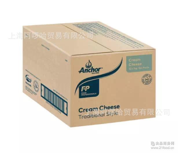 1*20kg(安佳奶油芝士 忌廉奶酪 新西兰进口) 安佳奶油奶酪