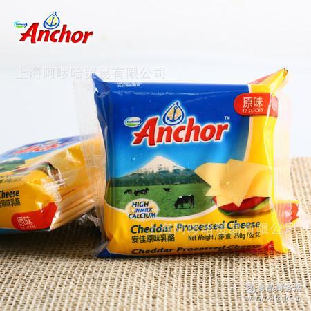 安佳再制切达干酪芝士片250g(汉堡奶酪片/新西兰原装进口)