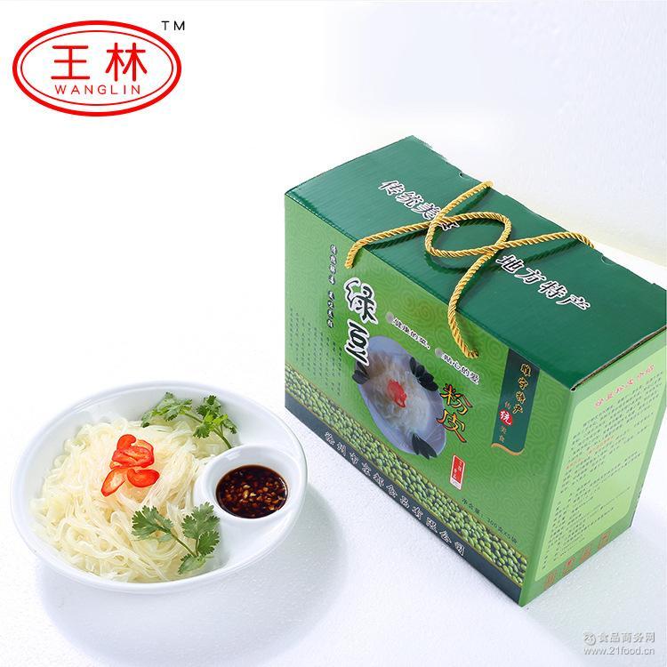 徐州特产王林粉皮爽口绿豆凉皮夏季食品箱装拉皮凉拌菜批发
