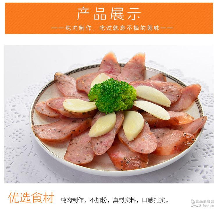 台湾夜市小吃香肠黑胡椒味纯猪肉烤肠热狗火腿烧烤餐饮料理食材