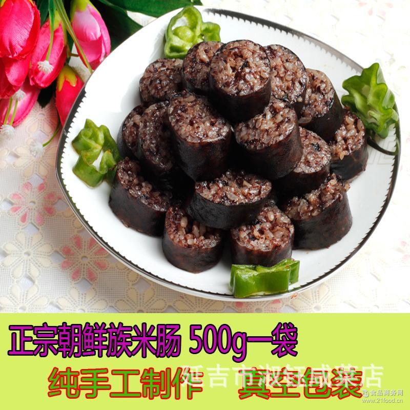500克真空包装批发代发招代理 延边朝鲜族米肠即食糯米肠批发