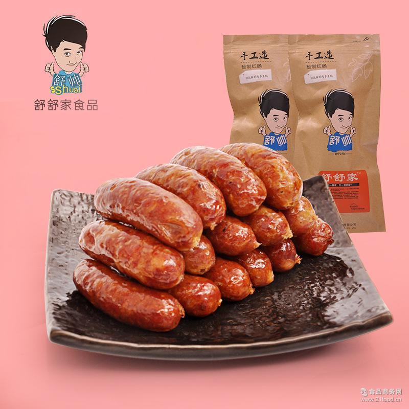 舒舒家秘汁烤肠熟小香肠腊肠火山石烤肠零食小吃纯肉肠肉枣猪肉干