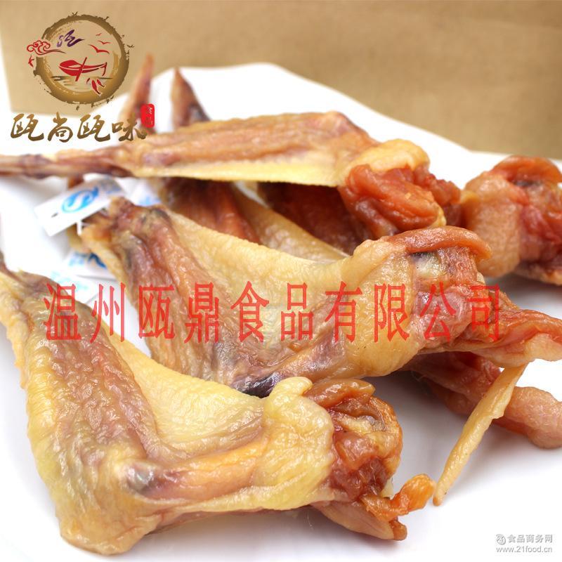温州特产腊鸡翅散称500g生鸡翅膀家庭菜肴年货*熏鸡翅熏腊鸡翅
