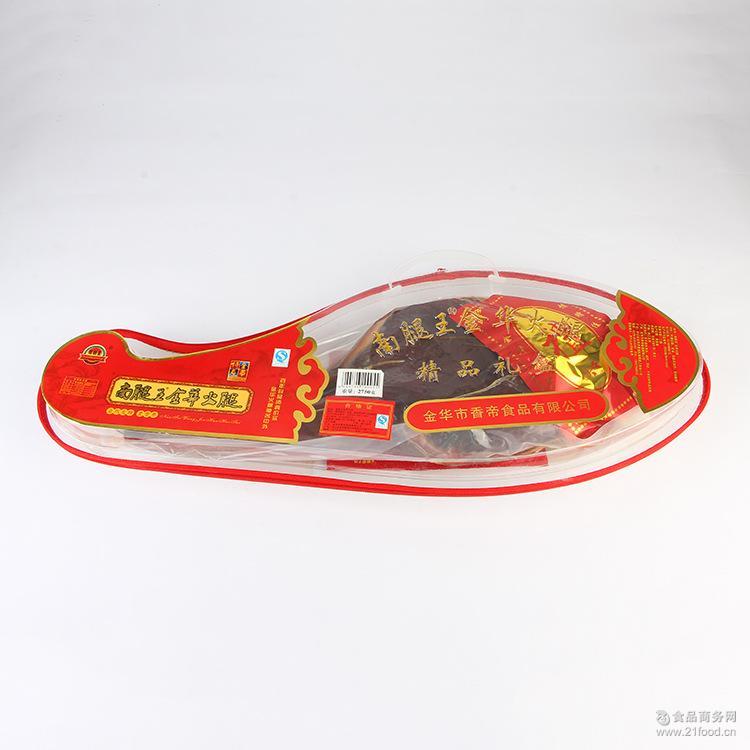 厂家直销 年货 煲汤高汤料食 金华南腿王火腿蹄片2.75kg火腿切片