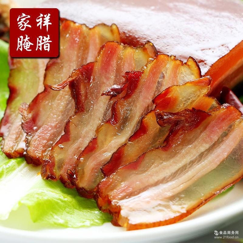 家祥正宗四川土特产烟熏腊肉五花肉腿肉农家自制腌制肉批发特价