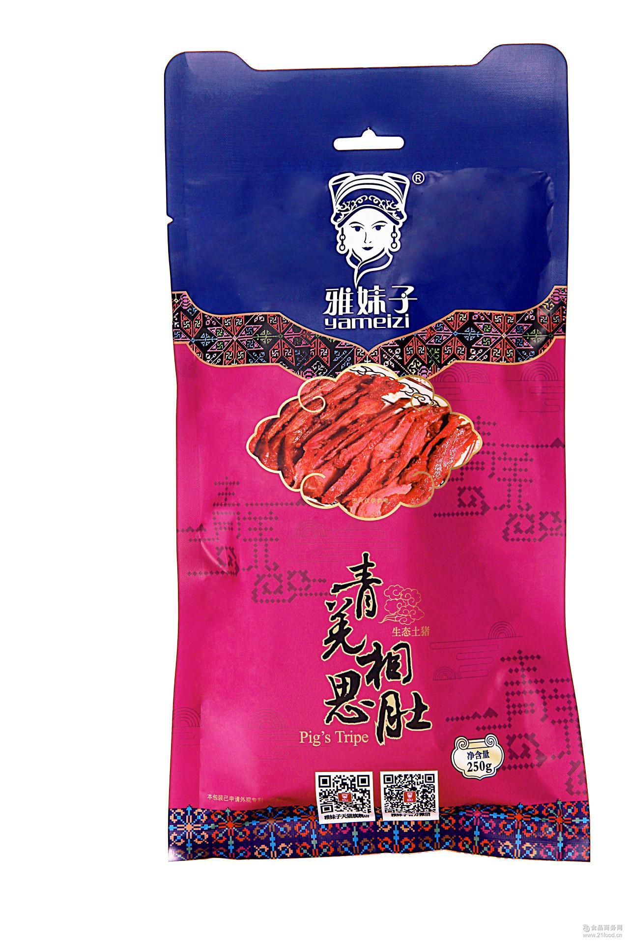 厂家直销 四川特产雅妹子特色风味青羌相思肚250g/袋休闲小吃零食