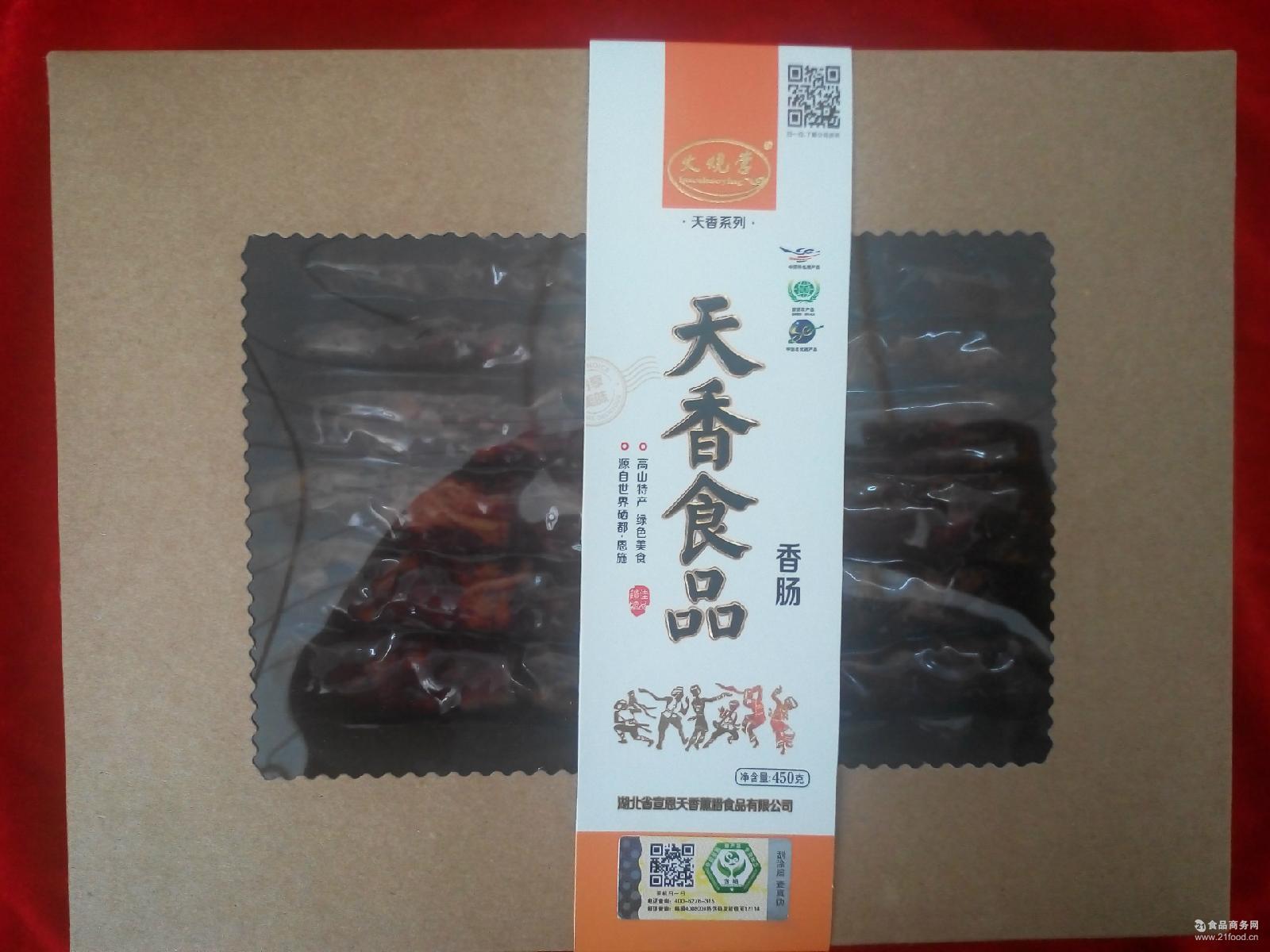 中国特色硒产品--纯手工制作腊香肠 *传统薰制 土家风味特色菜