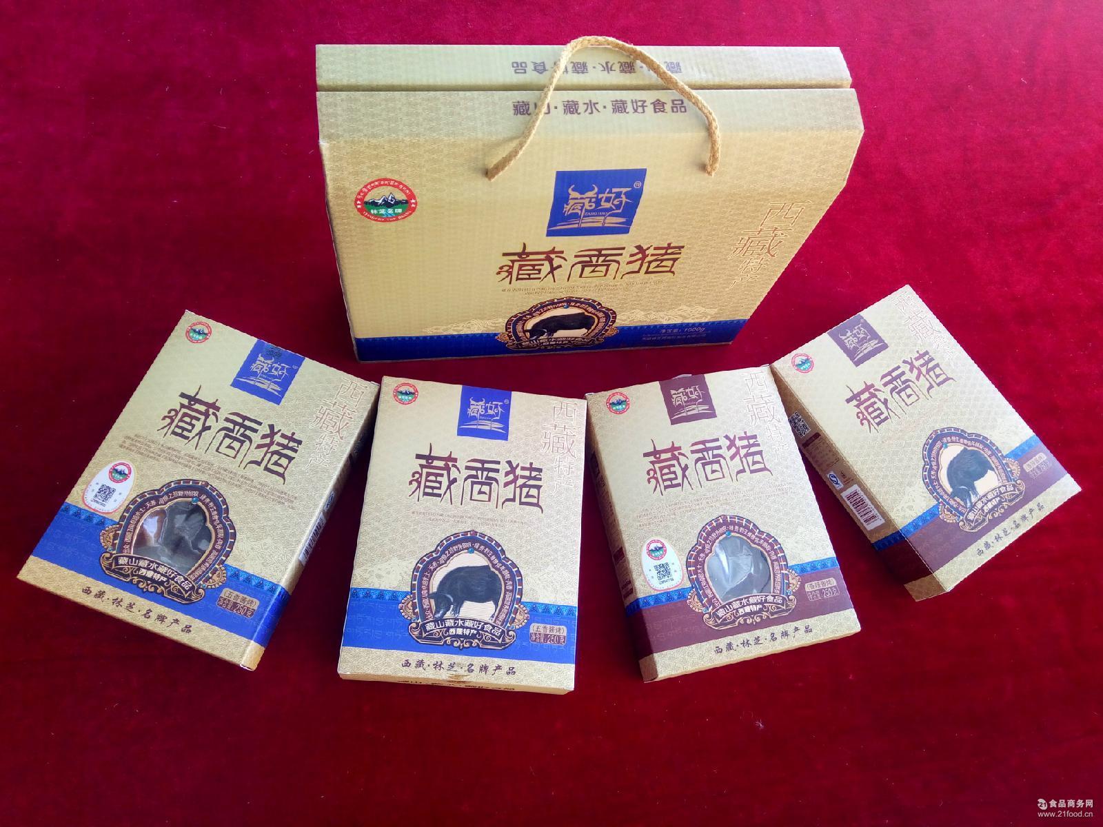 藏好酱烤西藏特产1000克礼盒食品工厂林芝特产放养可追溯藏香猪