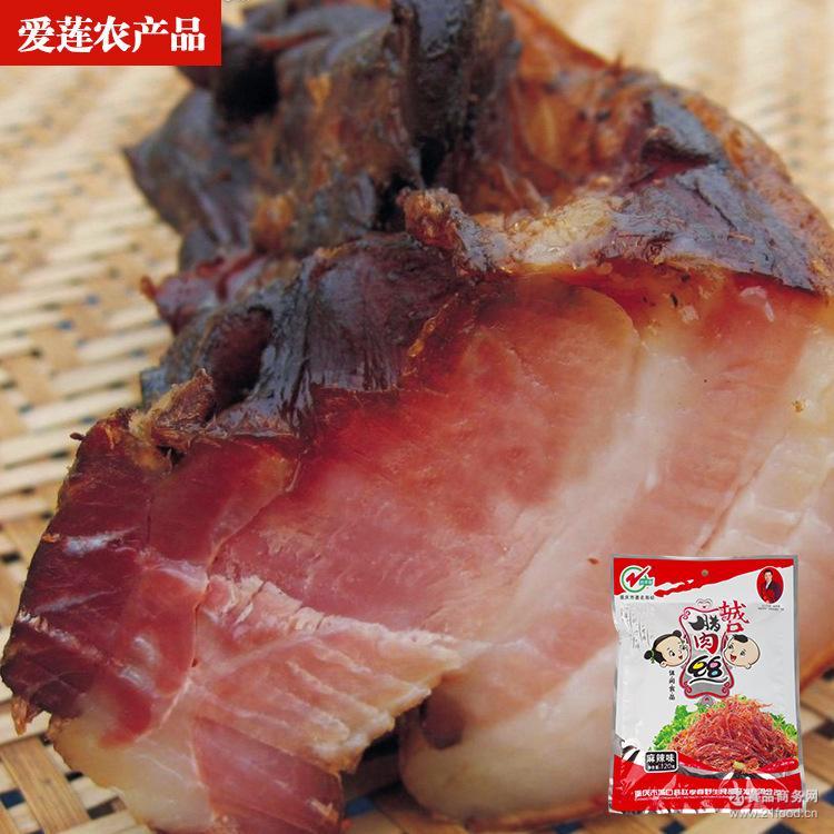 烟熏腊肉条农家自制 休闲食品零食 重庆城口 城口腊肉