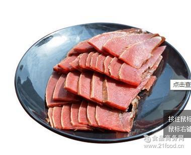 城口腊肉批发零售 正宗重庆特色 精选农家饲养土猪肉 城口腊猪舌