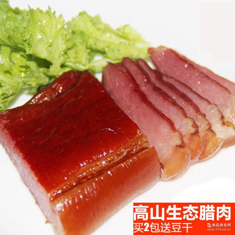 正宗自制农家土猪烟熏五花腊肉250g香腊猪 厂家批发湖北恩施特产